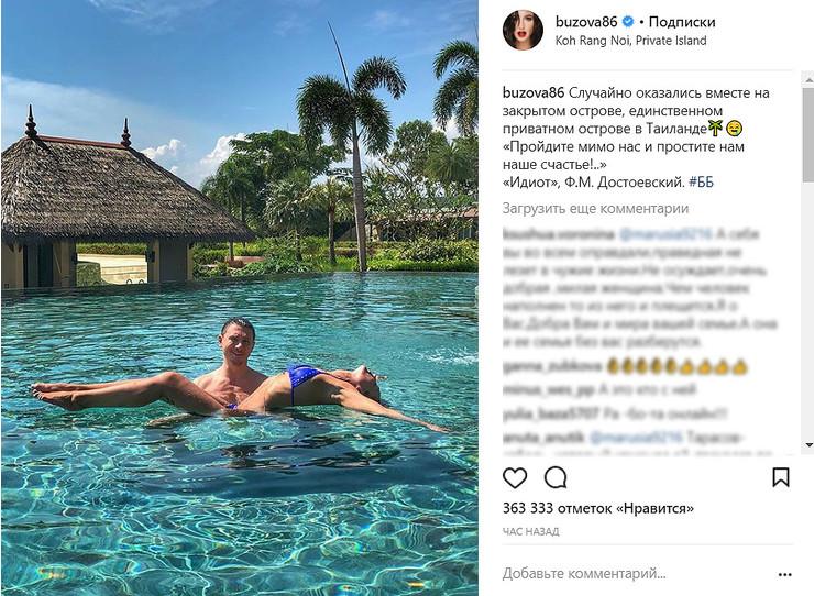 Бузова потроллила Костенко на отдыхе с Батрутдиновым — фото