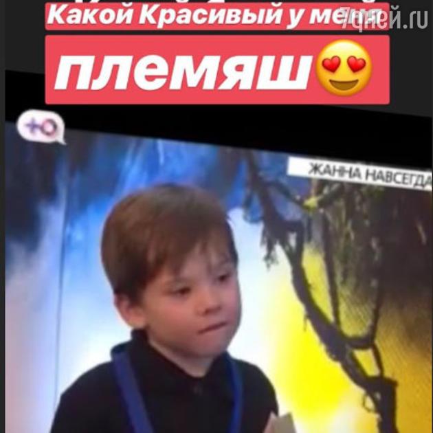 Шепелев объяснил, почему не показывает сына: Он музыкально одаренный