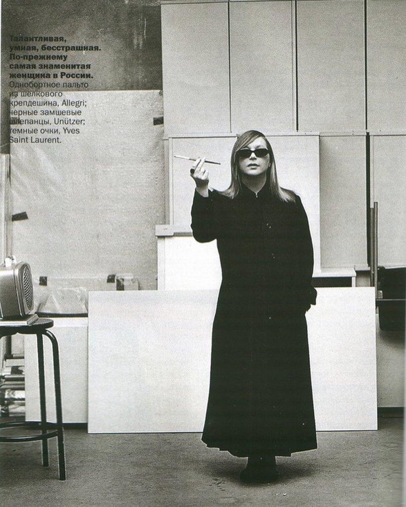 Как Алла Пугачева снималась для Vogue — фото