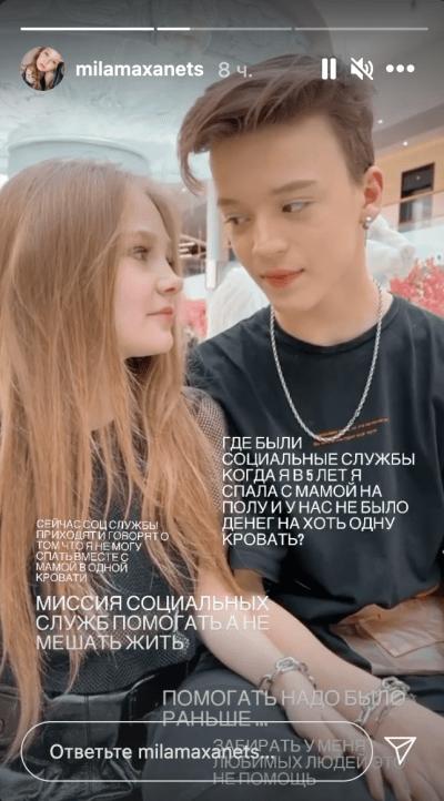 8-летняя блогерша пожаловалась, что соцслужбы запретили ей видеться с ее 13-летним парнем