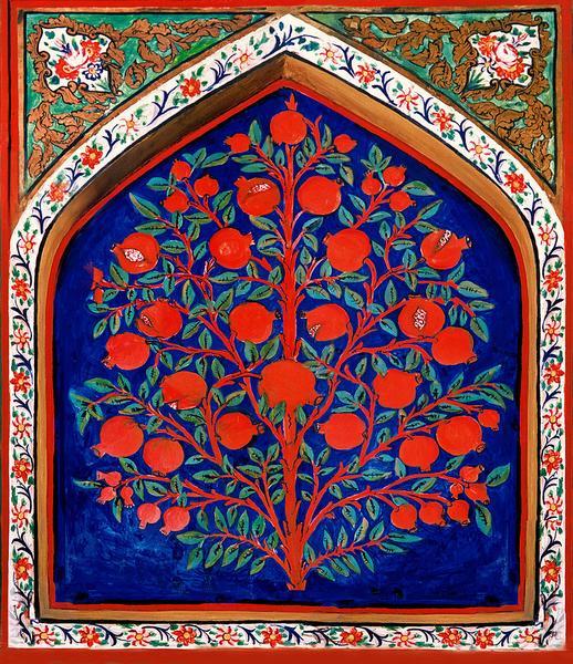 Tree of Life in Islam