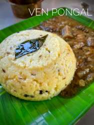 how to make Ven pongal recipe for beginners. Easy Khara pongal recipe. Tamil style pressure cooker