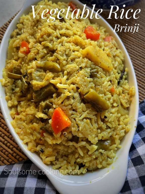 How to make vegetable Brinji. How to make brinji rice. Brinji rice recipe. Vegetable rice recipe. Veg rice recipe. Vegetable pulao recipe. Tamil style vegetable rice. South Indian style vegetable rice.