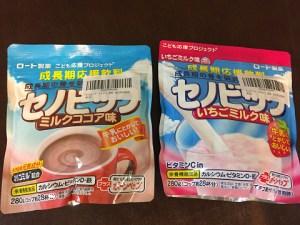 セノビックが届きました!ココア味といちごミルク味