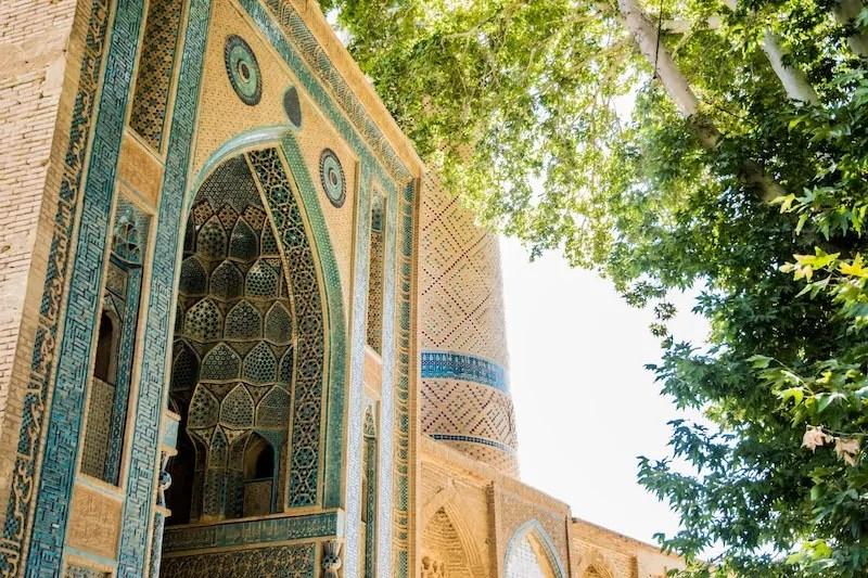 Iran Visa London UK