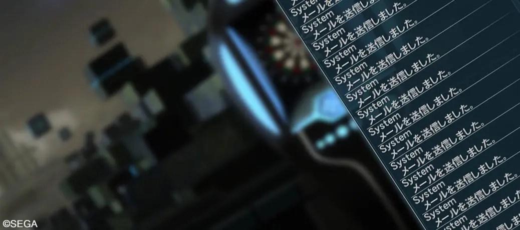 チームマスターの視点から見るPSO2【メール編】