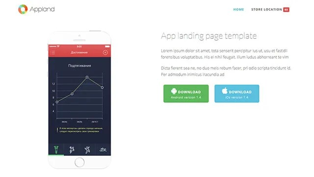 Appland Free Bootstrap App landing page template