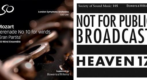 Новые музыкальные альбомы от Общества Звука Bowers & Wilkins