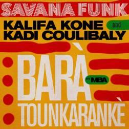 savana-funk-cd