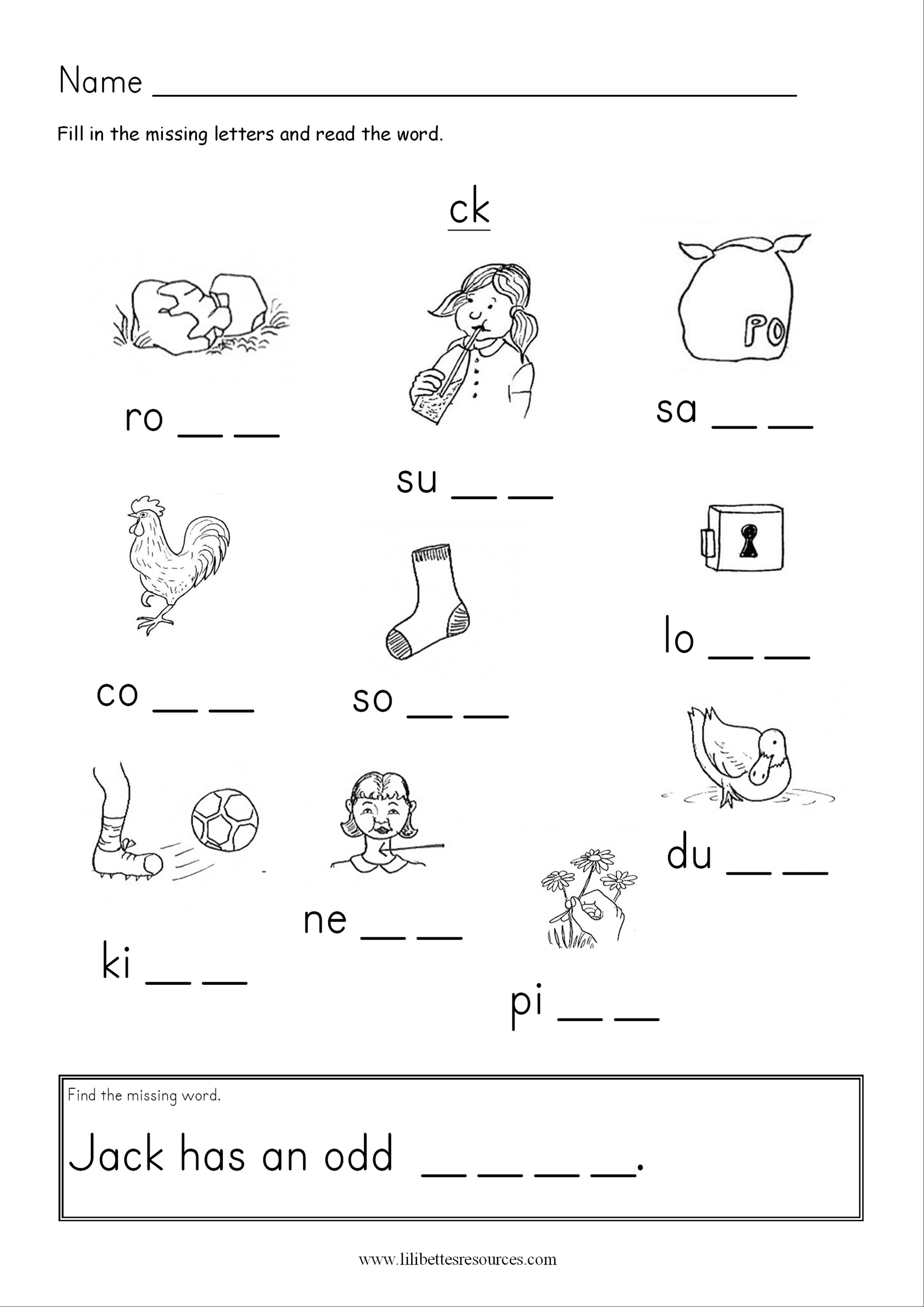 Ck Phonics Worksheets