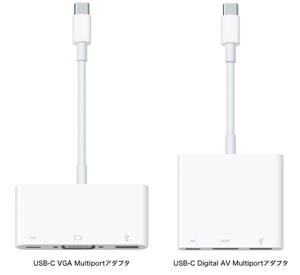 macbook-usbc-2