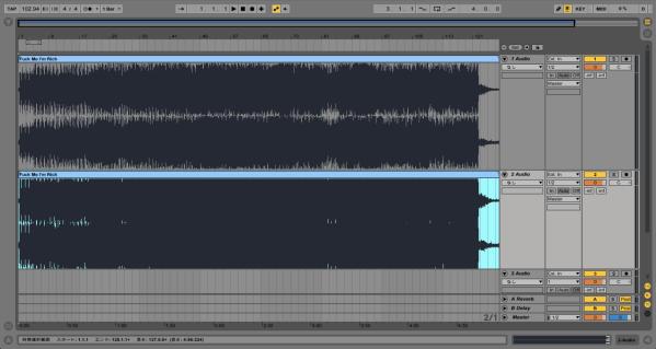 mastering-vol1-1