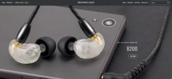 Review: Brainwavz Audio B200 Dual Armature Earphones