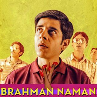 Brahman Naman Song - Brahman Naman Music - Brahman Naman Soundtrack - Brahman Naman Score