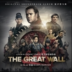 The Great Wall Song - The Great Wall Music - The Great Wall Soundtrack - The Great Wall Score
