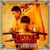 Birth of the Dragon - We