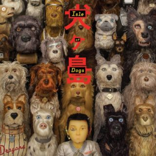 Isle of Dogs Song - Isle of Dogs Music - Isle of Dogs Soundtrack - Isle of Dogs Score