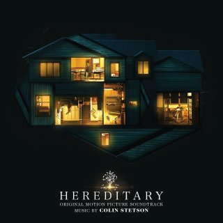 Hereditary Song - Hereditary Music - Hereditary Soundtrack - Hereditary Score