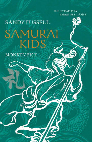 Monkey Fist by Sandy Fussell