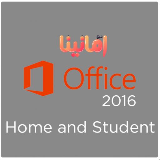 أوفيس | Office