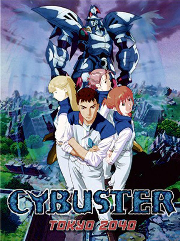 [Imagen: cybuster-poster.jpg]