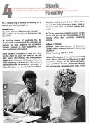 Interior excerpt from the Black Student Guide, 1973. (Washington University Archives)