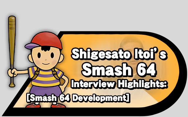 itoi-smash64