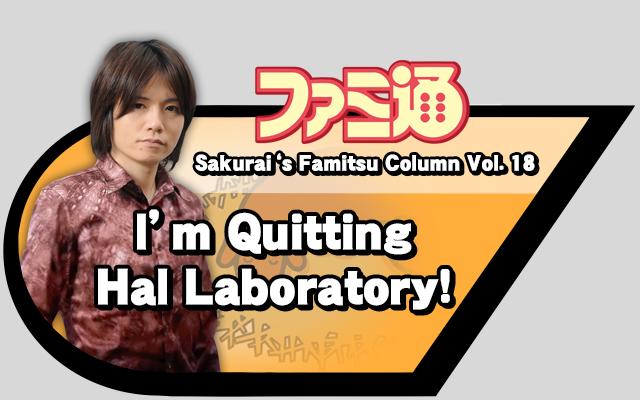 quit-hal-translation