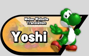 Her Float! One of the strongest moves in Smash.