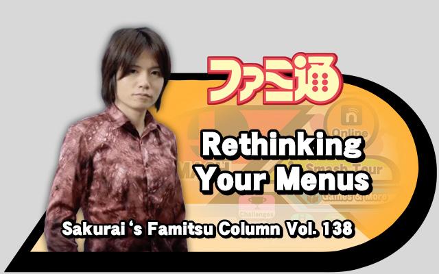Rethinking the menus