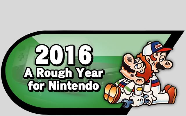 2016 Nintendo