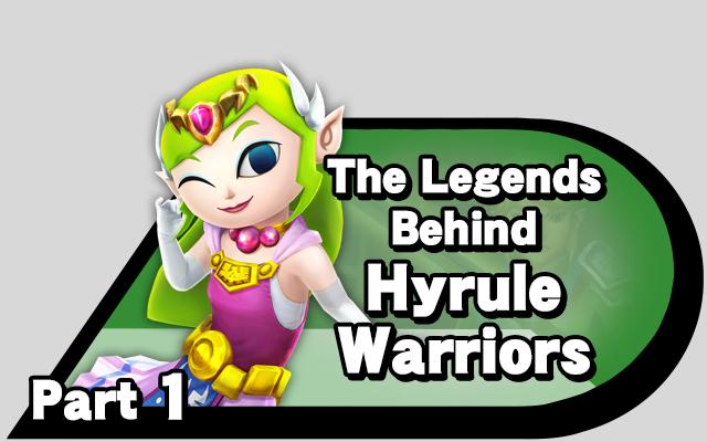 legend-of-hw-part-1