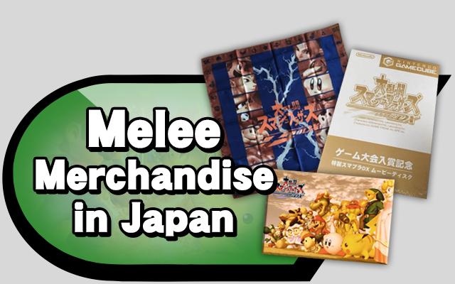 melee-merch