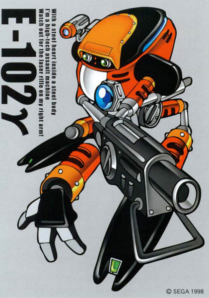 Our first look at E-102 Gamma. Much like his fellow newbie Big, the gunman was affixing diversity to Sonic's roster. He even had an exclusive jumping sound! (Image: SEGA)