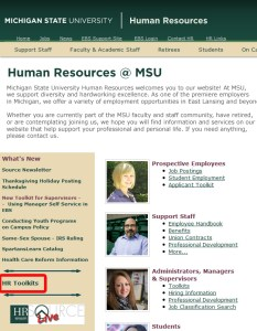 HR Website Screenshot