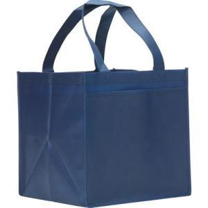 Branded Non Woven Polypropylene Bag for Life