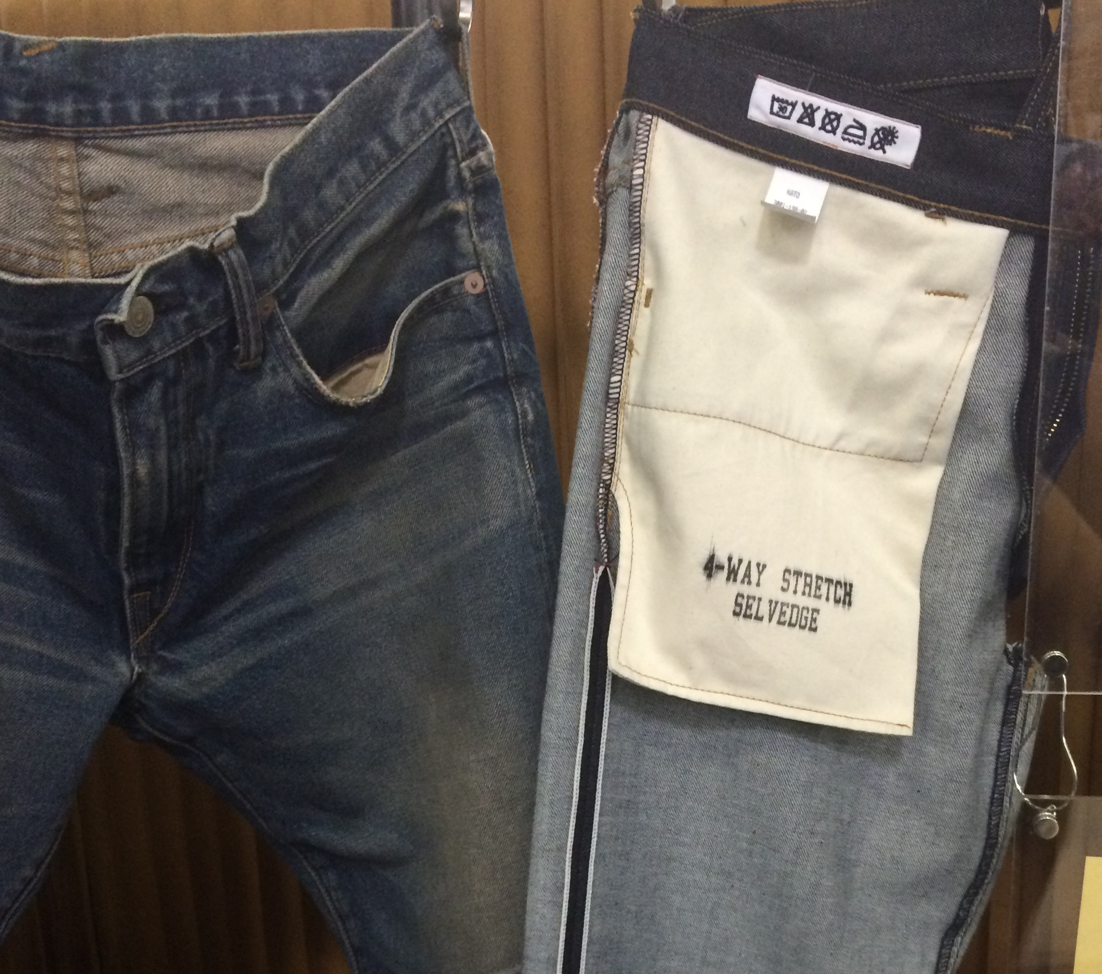 4 Way Selvedge Cropped
