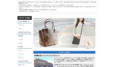 Walmart to Fulfill Orders on New Rakuten E-Comm Store from US Inventory
