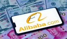 Alibaba to Raise $12.9 Billion in Secondary Hong Kong IPO