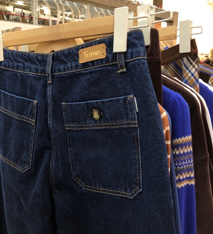 Denim was a key part of brands' collections at Pure London.