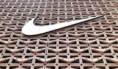 Nike-Linked Supplier Gets Good News in Imports Blacklist Battle