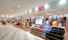 Uniqlo Product Stalled as Covid-19 Rages in Vietnam
