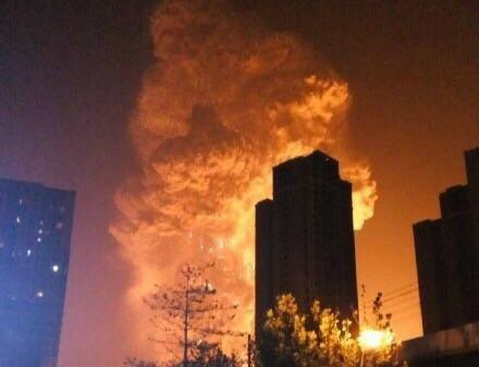 Tianjin explosion China