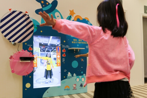 A magical moment for any child: posing in front of a magic mirror, just one experience at Explorium, the Fung Group's laboratory in Shanghai to explore the future of retail. (PRNewsFoto/the Fung Group)