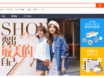 Alibaba's Taobao Added to Notorious Markets List for Counterfeits