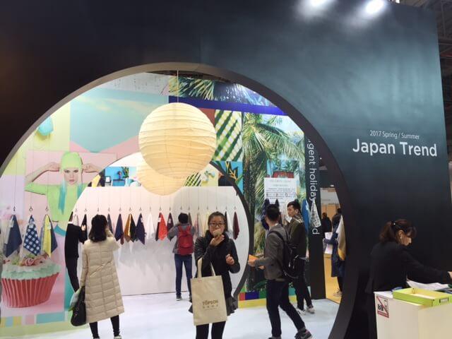 Japan Pavilion at Intertextile Shanghai.