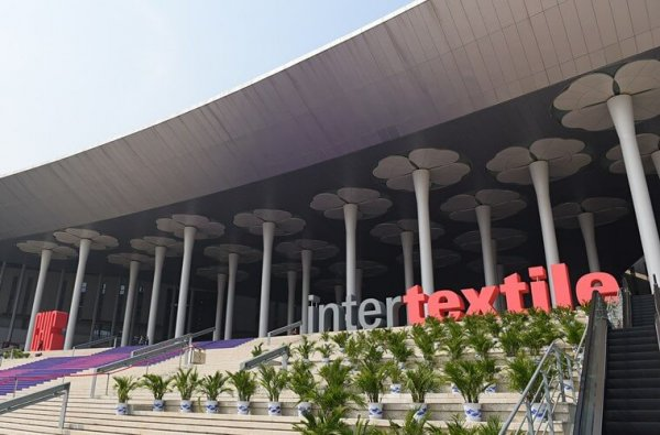 intertextile-shanghai-fairground-1