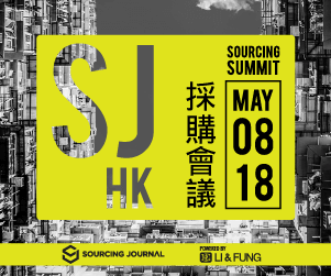 2018 Hong Kong Sourcing Journal Summit