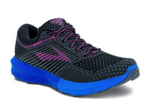 "Brooks Teams with Superfeet and HP to Customize ""Made in USA"" Running Shoes"