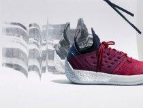 Adidas' Latest Basketball Shoe Maps NBA All Star's Footwear to AdvancePerformance